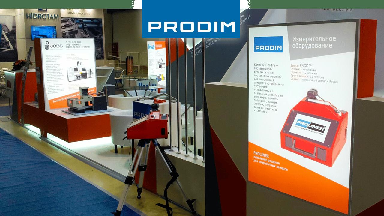 Prodim faz demonstrações em todo o mundo - Metalloobrabotka, Rússia